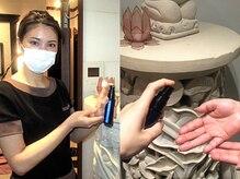 入店時手指消毒のお願いと質問