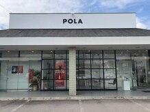 ポーラ ザ ビューティ 上田原店(POLA THE BEAUTY)の詳細を見る