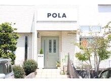 ポーラ エステイン Mari店(POLA)の詳細を見る