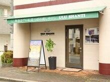 ウル シャンティ(ULU SHANTI)の雰囲気(身体ほぐし60分¥3040~)