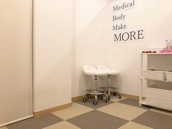 モア整体院 メディカルボディーメイク(Medical body make)/個室で集中トレーニング
