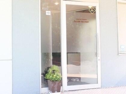 ラヴィアンローズ 岐南本店(La vie en Rose)の写真