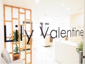 リリー バレンタイン(Lily Valentine)(北海道札幌市中央区)