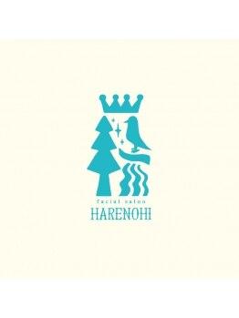フェイシャルサロン ハレノヒ(Facial salon HARENOHI)/ロゴ