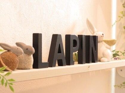 ラパン(lapin+)の写真