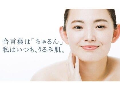 ちゅるん肌.com 心斎橋店
