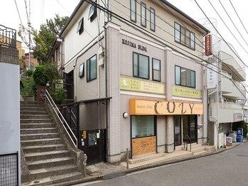 大倉山まるふく整体院/*階段を上がって下さい