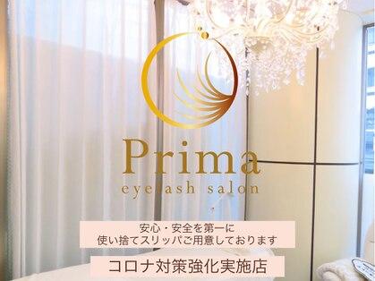 プリマ 札幌大通店(Prima)の写真