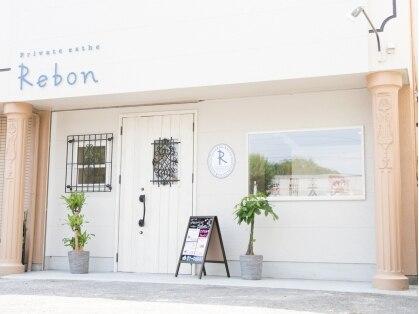 レボン(Rebon)の写真