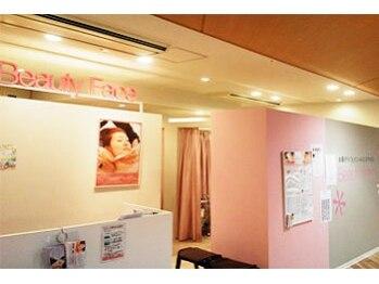 お顔そり専門店 ビューティーフェイス フレルウィズ自由が丘店(東京都目黒区)