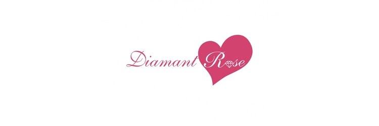 まつげアンドネイル ディアマンローズ(DIAMANT ROSE)のサロンヘッダー