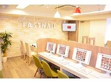 ファストネイル 神戸三宮店(FAST NAIL)