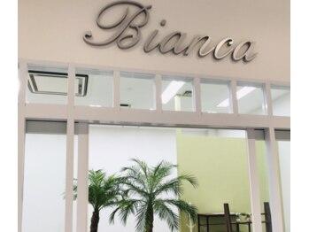 ビアンカ パルコシティ 浦添店(Bianca)(沖縄県浦添市)