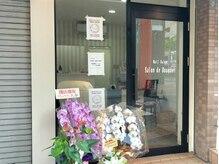 ネイルサロンドブーケ(Nail. Salon de Bouquet)