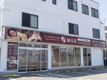 ムー 神戸西店(MUU)の詳細を見る