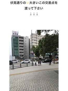 クレア(crea)/【道案内】2,交差点を横断