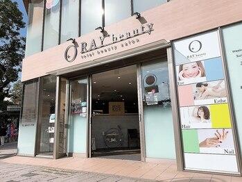 レイビューティー 浜町中央橋店(RAY+beauty)(長崎県長崎市)