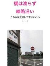 クレア(crea)/【道案内】3,橋は渡らず左折♪