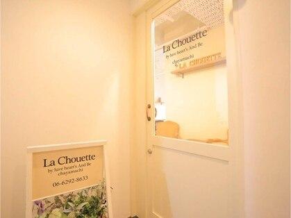 ラシュエット 茶屋町店(La Chouette by luve heart's And Be)の写真