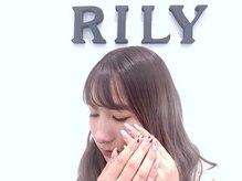 リリー(Rily)