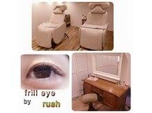 プリームスネイル&フリルアイビューティ(Primus nail&Frill Eye Beauty)の雰囲気(フリルアイはゆったりくつろげるリクライニングシートが2席)