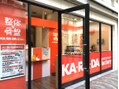 カラダファクトリー 本山駅前店(リラクゼーション)