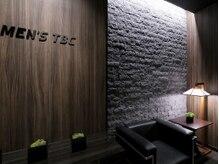 MEN'S TBC 八戸店の雰囲気(個室のプライベートな空間で清潔感のある店内です。)