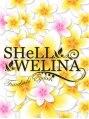 アイラッシュ シェルウェリナ(SHeLL Welina)/スタッフ一同