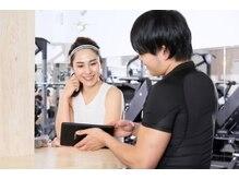 フォルツァ フィットネス スタジオ グラン(FORZA Fitness Studio GRAN)の雰囲気(パーソナルトレーナーがヒアリングして直接指導します)