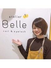 アトリエ ベル(atelier Belle)shiho
