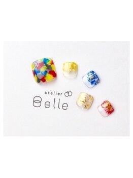 アトリエ ベル(atelier Belle)/南の方へ*