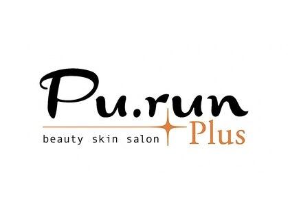ビューティースキンサロン プルン プラス(beauty skin salon Pu.run Plus)の写真
