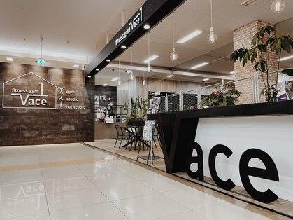 ベースワン 宇品店(Vace1)の写真