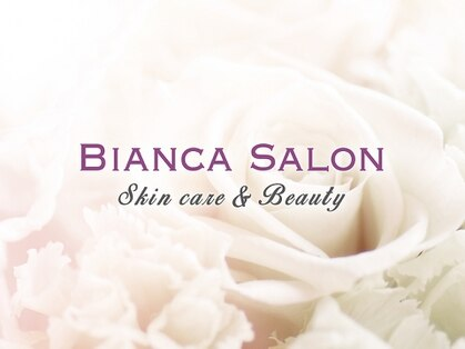 ビアンカサロン(BIANCA SALON)の写真