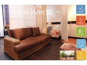 アンシャンテ(Enchante)(京都府京都市下京区)