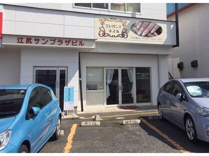 エレガンス・ネイル 豊田店の写真
