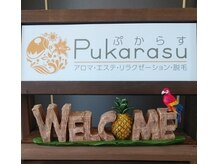 プカラス(Pukarasu)の雰囲気(マンションの11階に上がると看板が♪【西新井/脱毛】)