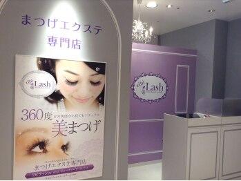 まつげエクステ専門店 リビラッシュ 札幌パルコ店(ribi Lash with Beauty eyelash)(北海道札幌市中央区)
