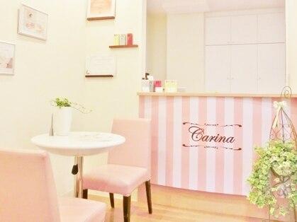 carina due【カリーナドゥエ】