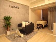 ラナン(Lanan)の写真