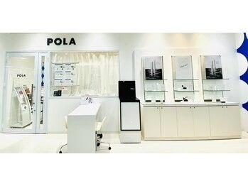 ポーラ ザ ビューティ カヨーショッピングセンター店(POLA THE BEAUTY)(三重県四日市市)