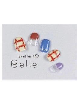 アトリエ ベル(atelier Belle)/甘いごほうび*