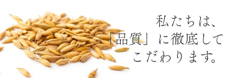 米ぬか酵素浴サロン ブランルーム 自由が丘店(Bran Room)のサロンヘッダー