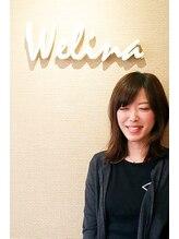ウェリナ 東口店(Welina)大野 友紀