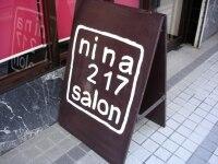 ニーナサロン(nina217salon)