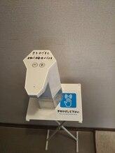 ハナ(hana)/感染症対策3.自動手指消毒器