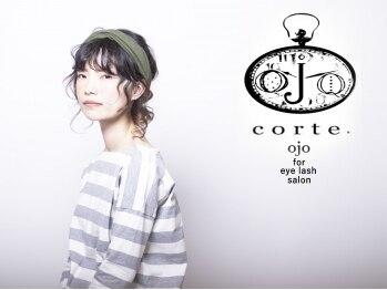 コルテオジョ(corte.ojo)(広島県広島市南区)
