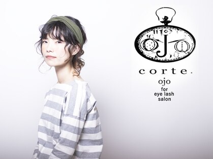 コルテオジョ(corte.ojo)の写真