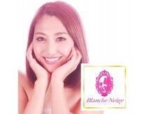 ブランシュネージュ(Blanche Neige)の雰囲気(◇ブランシュネージュのフェイシャルで白く透き通る素肌に♪)