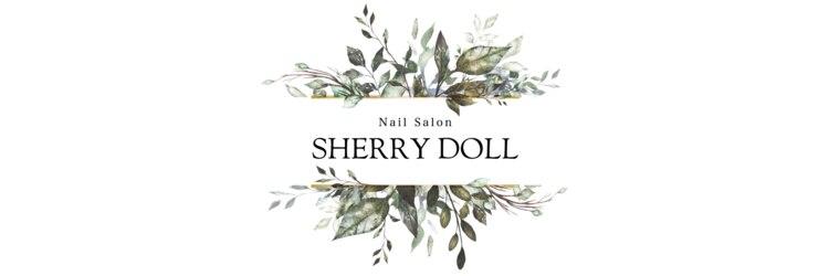 ネイルサロン シェリードール(Sherry Doll)のサロンヘッダー